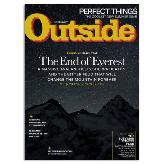QVxixMWow9_1-year_subscription_0_original